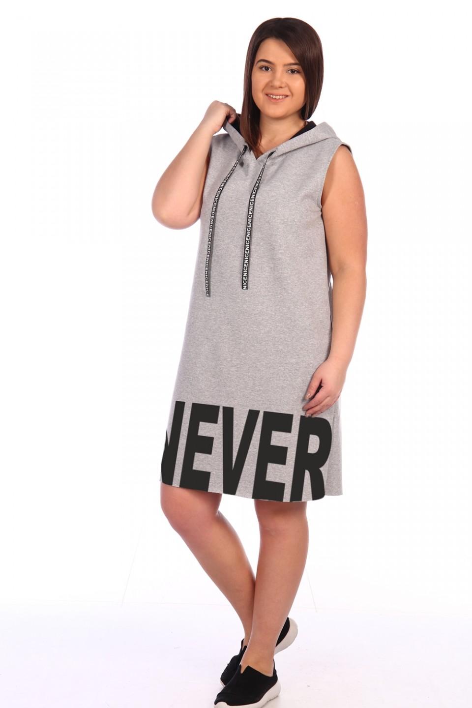 №521 Платье - Алина-Текс